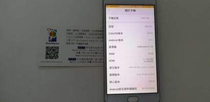 手機型號 OPPO A57 CPH1701 成功讀取資料.jpg