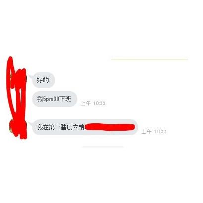 潘1.JPG